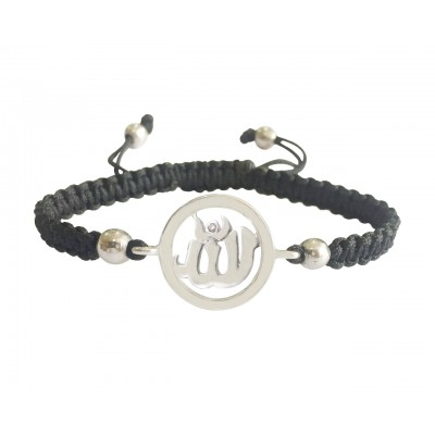Allah Bracelet in silver for Ladies