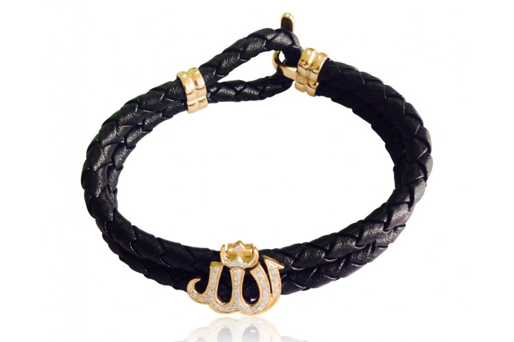 Attractive Allah Bracelet for Men
