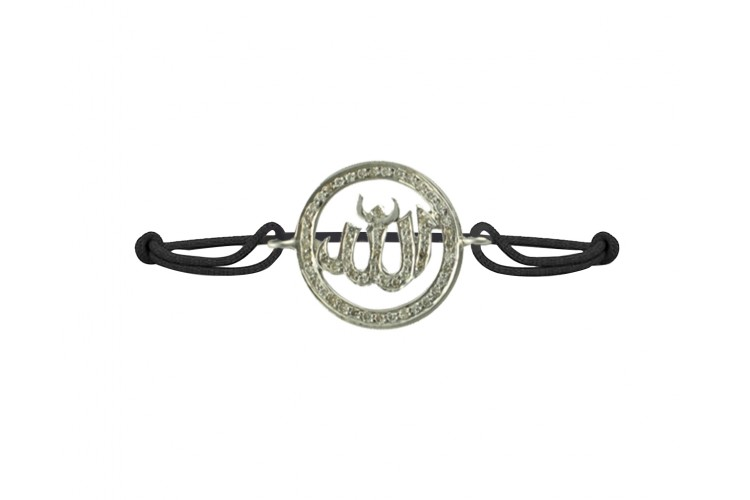 ALLAH Diamonds Bracelet Silver
