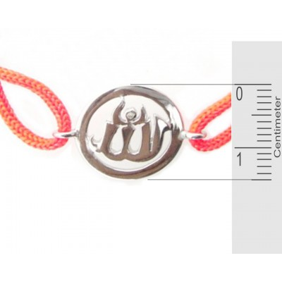 Allah Single Diamond Bracelet