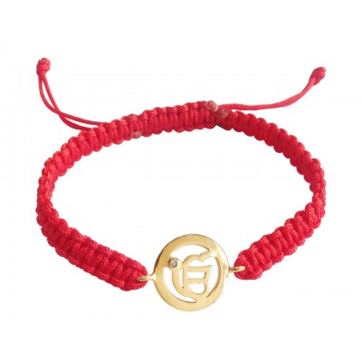 Gold Ik Onkar Rakhi On Adjustable thread Bracelet