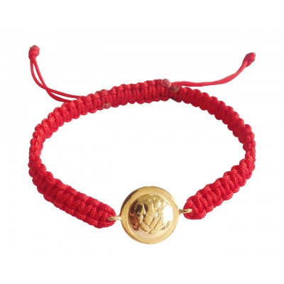 Gold Ganesh Rakhi on Adjustable thread Bracelet